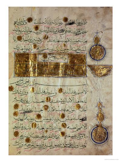 Seljuk Style Koran with Coloured Inscriptions and Decorative Counting Medallions in the Margins--Giclee Print
