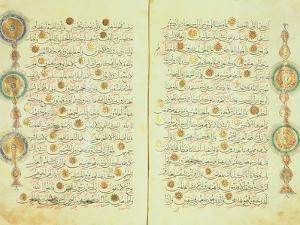 Seljuk Style Koran with Illuminated Sunburst Marks and Small Trees in the Margin