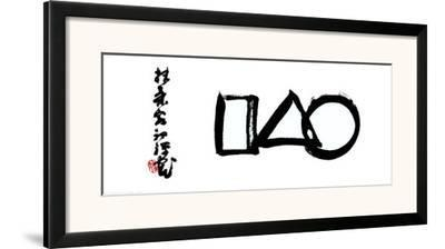 Basic Zen Elements by Sengai