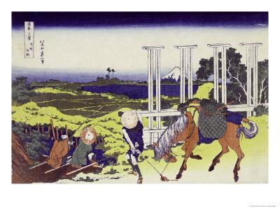 Senju in Musashi Province-Katsushika Hokusai-Giclee Print