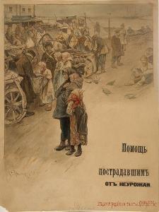 Help Famine Victims (Poster Desig), 1899 by Sergei Arsenyevich Vinogradov