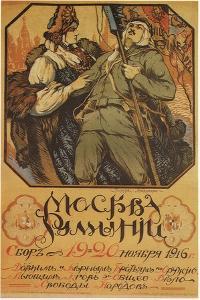 Moscow Is Helping Romania, 1916 by Sergei Arsenyevich Vinogradov