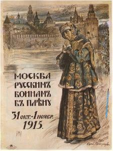 Moscow to the Russian Prisioners-Of-War, October 31-November 1, 1915, 1915 by Sergei Arsenyevich Vinogradov