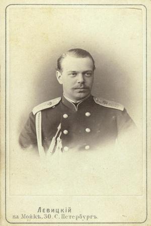 Portrait of the Emperor Alexander III (1845-189)