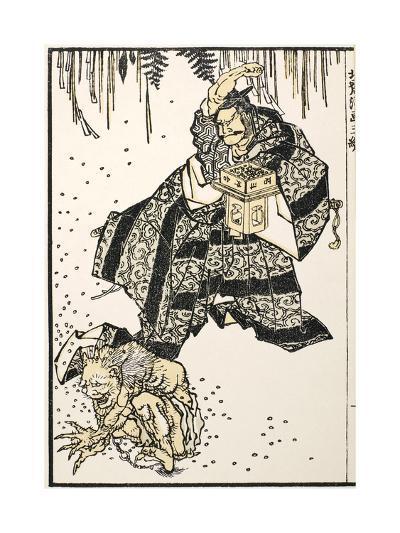 Setsubun, 1816-Katsushika Hokusai-Giclee Print
