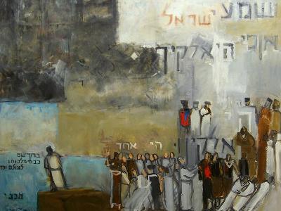 Sh'ma Yisroel, 2000-Richard Mcbee-Giclee Print