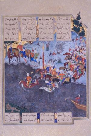 Shahnama of Shah Tahmasp