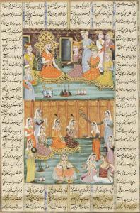Shahnameh de Ferdowsi ou le Livre des Rois. Mariage des trois filles de Séro, roi du Yémen.