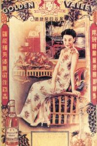 Shanghai Advertising Poster Advertising Brandy, C1930s
