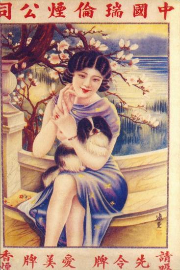 Shanghai Advertising Poster, C1930s--Giclee Print