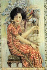 Shanghai Advertising Poster, C1930s