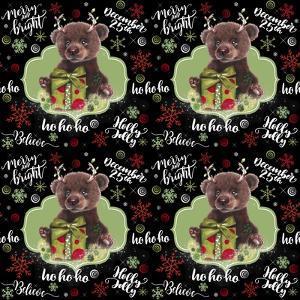 Christmas Pattern - Bruno Bear by Sheena Pike Art And Illustration