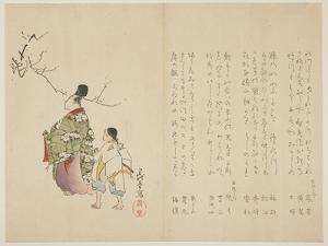 Courtier and His Servant Viewing Flowering Plum, C.1818 by Shibata Git?