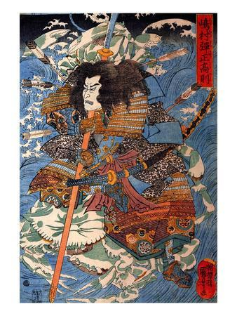 https://imgc.artprintimages.com/img/print/shimamura-danjo-takanori-riding-the-waves-on-the-backs-of-large-crabs_u-l-pgf0fe0.jpg?p=0