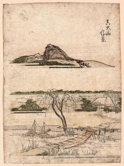 Shin Oyama Ukikei--Giclee Print
