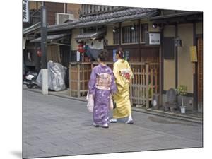 Kimono Beauty, Kyoto, Japan by Shin Terada