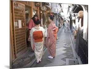 Maiko Street, Kyoto, Japan by Shin Terada