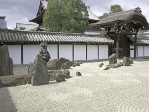 Scilent Stone Garden, Kyoto, Japan by Shin Terada