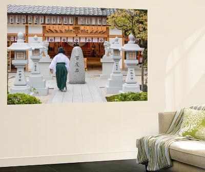 Shinto Shrine of Sumiyoshi Taisha, Osaka, Kansai, Japan-Ian Trower-Wall Mural