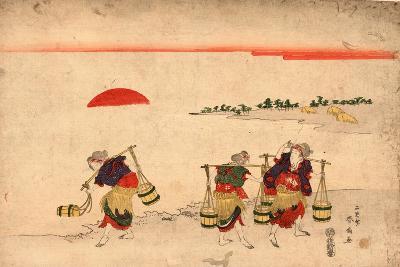 Shiokumi-Katsukawa Shunsen-Giclee Print