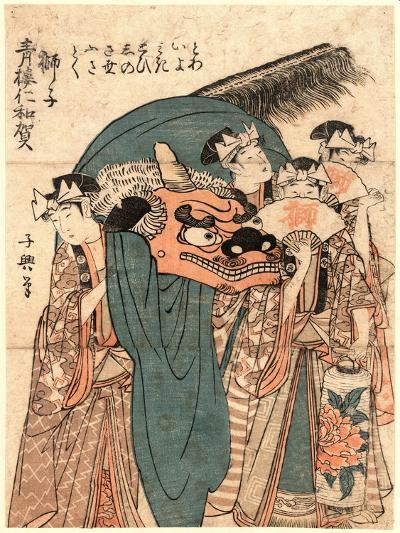 Shishi-Choki Eishusai-Giclee Print