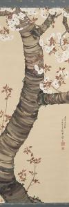 "Peinture ""Cerisier En Fleur"" by Shitsuhitsu Oda"