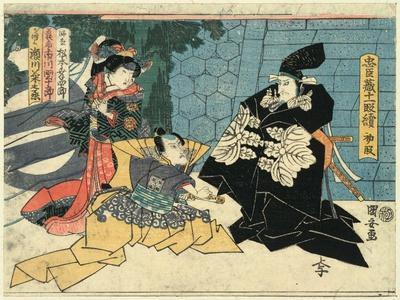 Shodan-Utagawa Kuniyasu-Giclee Print