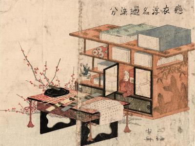 Shodana to Fuzukue to Ume--Giclee Print