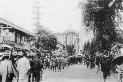 Shokin Bank from Bashamichi, Yokohama, Japan, 20th Century--Giclee Print
