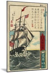 View of Nada or Rough Seas by Shoseiko Kosai