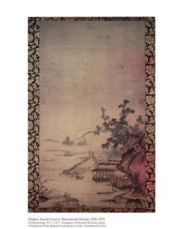 Muromachi Period Shokei by Shunkei Sansui