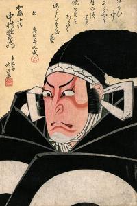 The Actor Nakamura Utaemon in the Role of Kato Masakiyo by Shunkosai Hokushu