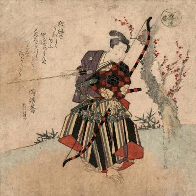 Shya-Yanagawa Shigenobu-Giclee Print
