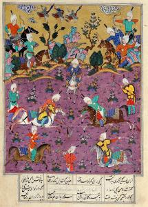 """Siavosh Playing Polo with Afrasiab, from """"Firdawsi's Shahnama"""""""