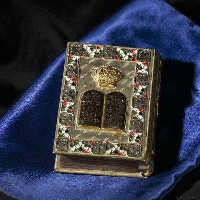 Siddur, Jewish Prayerbook-Keith Levit-Photographic Print