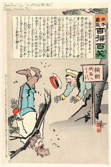 Sign Board Says-Kobayashi Kiyochika-Giclee Print