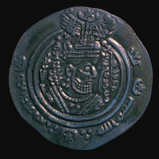 Silver dirham of the governor Abdullah Ibn Khazin, 7th century. Artist: Unknown-Unknown-Giclee Print