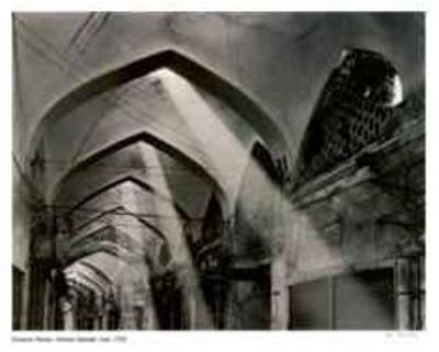 Isfahan Bazaar, Iran