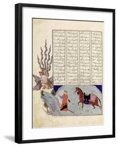 Simurgh Offers Zal, the Father of Roustem, to Sam, the Grandfather of Roustem, from the 'shahnama