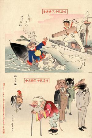https://imgc.artprintimages.com/img/print/sina-kurofune-nihon-shirofune-buta-no-taibyo_u-l-puq5gp0.jpg?p=0