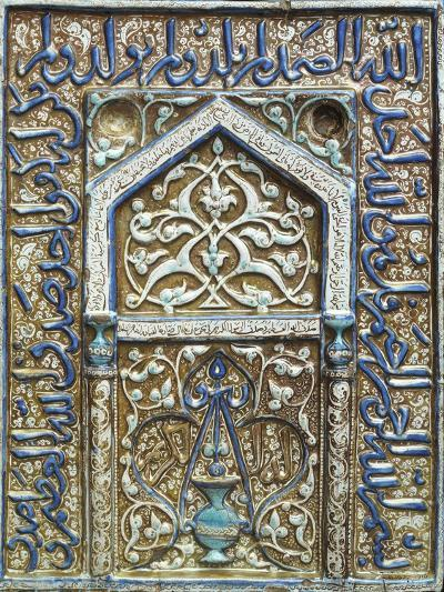 Single Tile Mihrab from a Tomb in Lustre and Cobalt Blue, c.1300-25--Giclee Print