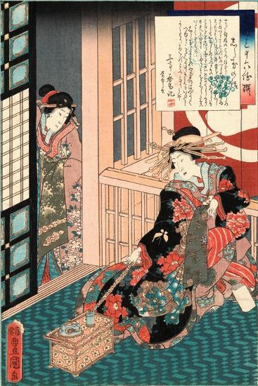 Siratama No Hanashi-Utagawa Toyokuni-Giclee Print