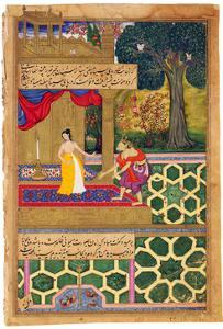 Sita Shies Away from Hanuman, Believing He Is Ravana in Disguise, 1594