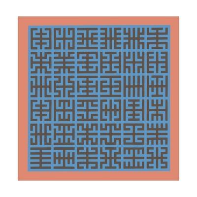 https://imgc.artprintimages.com/img/print/six-by-six-2008_u-l-q1e3eei0.jpg?p=0