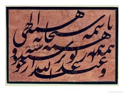 """""""Siyah-Mashq"""" Calligraphy, 1878-Mirza Gholam-reza Esfahani-Giclee Print"""