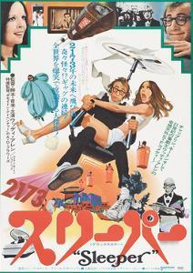 Sleeper, Japanese poster, Diane Keaton, Woody Allen, 1973