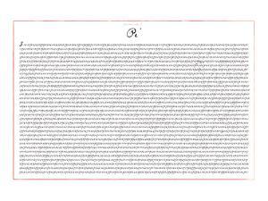 Pi 5000 Digits Math by SM Design