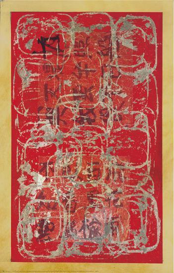 So Joy-Martin Quen-Art Print