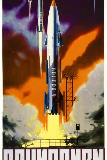 Socialism Is Our Launching Pad--Art Print