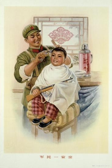 Soldiers and the People are Great Friends Like a Family--Giclee Print